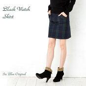 大人かわいいブラックウォッチ・フラップ付スカート