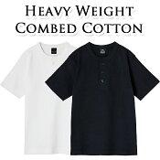 ヘンリーネックTシャツ半袖メンズ【ヘビーウェイト8.5ozコーマ】メンズファッショントップスTシャツ【送料無料メール便】