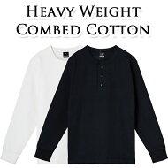 ヘンリーネックTシャツ長袖メンズ【ヘビーウェイト8.5ozコーマ】メンズファッショントップスTシャツ【送料無料メール便】