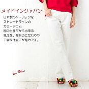 レディースカラーデニム5Pストレートパンツ広島ジーンズレッドホワイト赤白MLLL日本製カープ女子