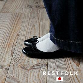 【メール便送料無料】日本製 フィールソフト シルク ソックス レディース 靴下 春夏秋冬 シルク ブルー グレー ライトグレー ホワイト 白 メイドインジャパン 国産
