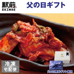 【父の日】韓国キムチ(10セット)キムチ 韓国 盛り合わせ パーティ 誕生日 贈答品 家飲み