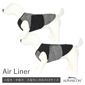 【ALPHAICON】エアライナー サイズ L