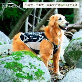 【ALPHAICON】サマークーリングタンクトップ 1L