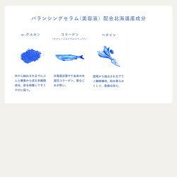 うるおいと透明感をかなえる白樺美容液【ICOR(イコ)バランシングセラム】【自然由来成分95%】美容液保湿美容液白樺樹液ビタミンC誘導体アスコルビン酸リフトニンプロテオグリカンセラミドコラーゲン日本製