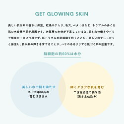 肌細胞が求めるクリアな湧き水の化粧水【ICOR(イコ)Sakeフェイシャルトナー】