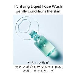 やさしい泡が汚れと毛穴をオフしてくれる洗顔リキッドソープ【ICOR(イコ)リキッドソープ】
