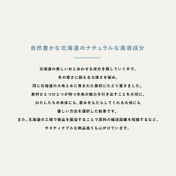 【イコ公式】PIRIKAKITS(スキンケアフルセット)