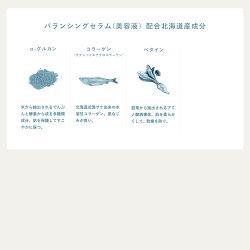 【30%オフ】透明感をかなえる白樺美容液2個セット【ICOR(イコ)RETARKITS】美容液保湿美容液白樺樹液ビタミンC誘導体アスコルビン酸リフトニンプロテオグリカンセラミドコラーゲン日本製