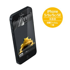 a53aecf2d4 売上NO.1の衝撃吸収フィルム!【iPhone 5/5s/5c