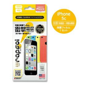 b58d9d970e 側面や背面にも対応した全面保護の衝撃吸収フィルム!【iPhone
