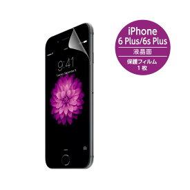 丸みやカーブの端までフィット 売上No1の衝撃吸収フィルム 3D touch対応【iPhone 6 Plus/6s Plus フィルム】Wrapsol (ラプソル) ULTRA (ウルトラ) 衝撃吸収フィルム 液晶面 保護 (WPIP6IN55S-FT)