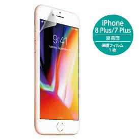 Wrapsol (ラプソル) ULTRA 衝撃吸収フィルム iPhone8plus iPhone7plus iPhone 8 Plus iPhone 7 Plus 前面 液晶保護シート WPIP7PRW-8FT WPIP7PRW-FT