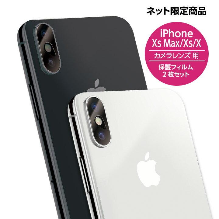 Wrapsol (ラプソル) ULTRA 衝撃吸収フィルム iPhoneXsMax iPhoneXs iPhoneX iPhone XS Max iPhone XS iPhone X カメラレンズ 保護シート WPIPX-LENS