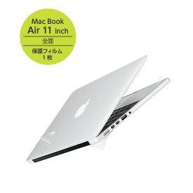 【MacBook Air 11inch フィルム】Wrapsol (ラプソル) ULTRA (ウルトラ) 衝撃吸収フィルム 表面+裏面+ハンドレスト/トラックパッド保護 (WPMBA-11)