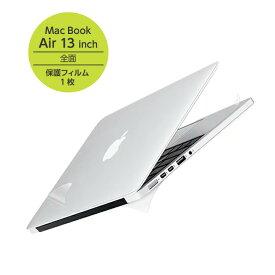 【MacBook Air 13inch フィルム】Wrapsol (ラプソル) ULTRA (ウルトラ) 衝撃吸収フィルム 表面+裏面+ハンドレスト/トラックパッド保護(WPMBA-13)