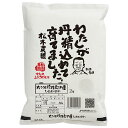 新米 ひとめぼれ 2kg 送料無料 大分県 令和2年産(2020年 白米 2キロ) 食べ比べサイズの お米