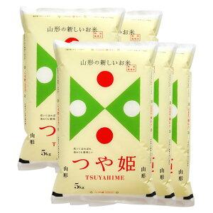 (玄米) つや姫 特別栽培米 25kg 送料無料 山形県 置賜 令和元年産 (5kg×5) [お米 の ギフト 内祝い お祝い お返し に 熨斗(のし)名入れ 可]