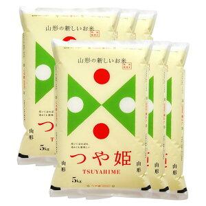 (玄米) つや姫 特別栽培米 30kg 送料無料 山形県 置賜 令和元年産 (5kg×6) [お米 の ギフト 内祝い お祝い お返し に 熨斗(のし)名入れ 可]