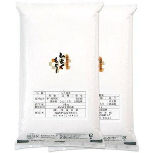 新米 もち米 10kg(5kg×2) 送料無料 熊本県 ヒヨクモチ 令和元年(2019年)産 餅米