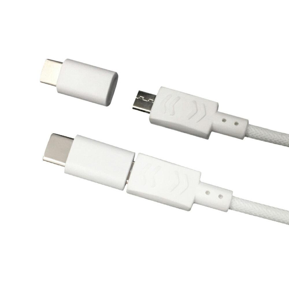 Type-C 変換アダプターコネクタ Micro USB B Female→Type-Cスマートフォン スマホ [ケーブルなし]【ホワイト】 IH-10C01W【ゆうメール】【送料無料】