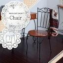 ドレッサーチェア 椅子 レトロ アンティーク調 いす,アイアン チェア 椅子 アンティーク調 おしゃれ 白 黒,カフェチェアー ブラック ホワイト【送料無料】