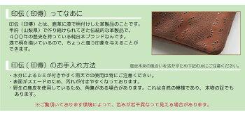 火の用心・腰巾着・茶/黒・爪唐草