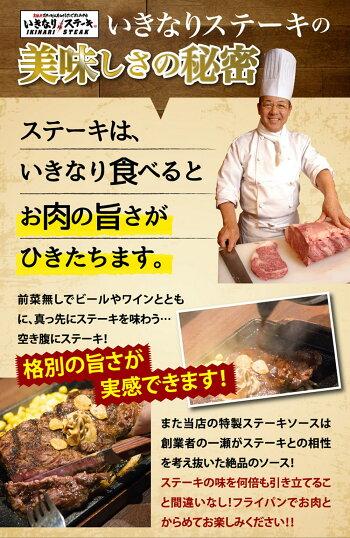 いきなりステーキひれ3枚プラストップリブステーキ250g1枚セット【ステーキ肉ひれヒレ肉リブステーキお肉】