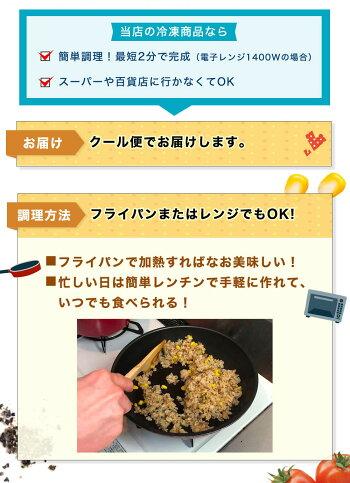 冷凍いきなり!ガーリックライスビックサイズ320g×10袋【いきなり!ステーキガーリックライス冷凍ビーフ肉】【ギフト内祝いグルメ】