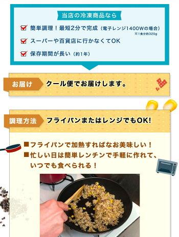 冷凍いきなり!ガーリックライススーパーメガ盛り1kg×3袋【いきなり!ステーキガーリックライス冷凍ビーフ肉】【ギフト内祝いグルメ業務用】