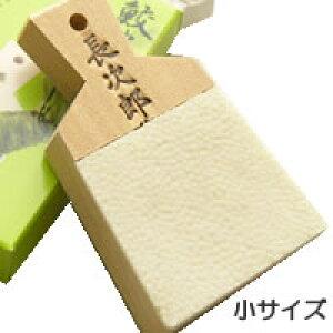 鮫皮卸板 小【ギフト プレゼント】