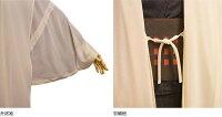 ボイルウール羽織コート