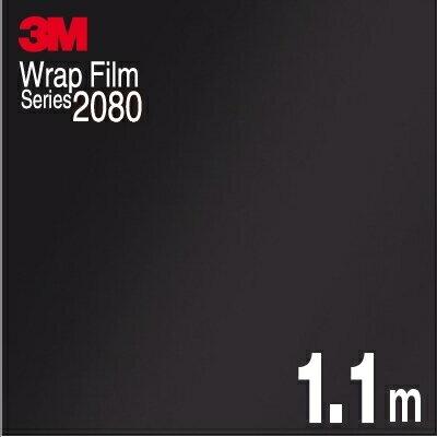 【送料無料! (代引は有料)】 3M ラップフィルム 1080 シリーズ1080-S12 サテンブラック 152.4cm x 110cm