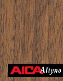 【送料無料! (代引は有料)】 アイカ AICA オルティノ粘着付化粧フィルム 木目 ウォールナット 柾目 VG-18098A/1m22cm (1m以上10cm切売)