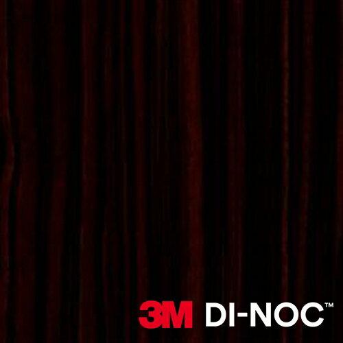 3M ダイノック シート ウッドシリーズ ウッドグレイン WG-664 エボニー コクタン 柾目 幅1m22cm (1m以上10cm切売) 【送料無料! (代引は有料)】