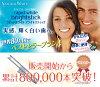 BODYMAGIC (身体魔法) 牙齿美白笔 [美白],[牙齿] [牙膏] [牙膏] [牙膏。