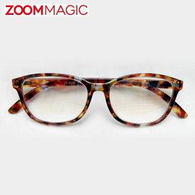 zoom magic 遠近両用 老眼鏡 サングラス 度数1.5 2.0 2.5 3.0 【 レッドデミ 】 シニアグラス リーディンググラス おしゃれ 老眼鏡 男性 女性