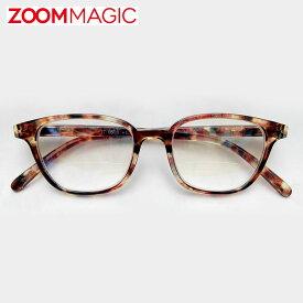 \全品ポイント5倍/zoom magic 遠近両用 老眼鏡 サングラス 度数1.5 2.0 2.5 3.0 【 ボストンデミ 】 シニアグラス リーディンググラス おしゃれ 老眼鏡 男性 女性