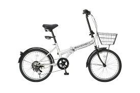 折りたたみ自転車 20インチ カゴ付 Raychell R-241N 20インチ折りたたみ自転車 シルバー シマノ6段変速 ノーパンクタイヤ カギ・カゴ・ライト付き