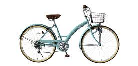 シティサイクル おしゃれ ギア付 自転車 ママチャリ 26インチ シマノ6段変速付 カゴ カギ ライト標準装備 自転車通販 じてんしゃ TOPONE T-CCB266-43 【自転車 zitennsya】
