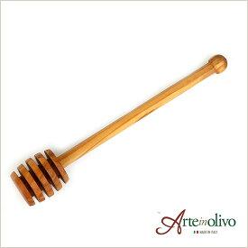 [Arteinolivo] オリーブウッドのハニーディッパー(16cm)