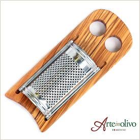 [Arteinolivo] オリーブウッドのチーズおろし(17.5cm)