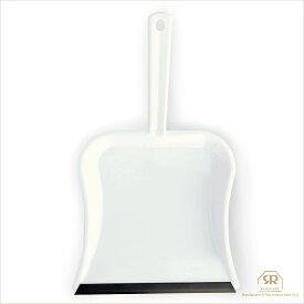 REDECKER レデッカー メタルダストパン・レディ(チリトリ)/ホワイト 掃除