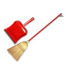 REDECKER レデッカー 赤い柄が可愛い ほうきS&メタルダストパン・レディ(チリトリ)/レッドセット 掃除