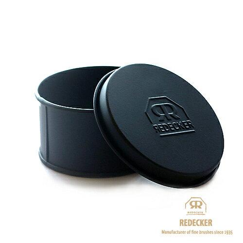 REDECKER レデッカー ブリキの小物入れ(ラウンドBOXタイプ)