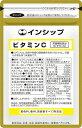 ビタミンC 栄養機能食品 250mg×120粒 1袋にレモン約960個分のビタミンC! 約30日分サプリメント ビタミンC インシップ