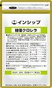 緑藻クロレラ 200mg×300粒 緑黄色野菜不足の方に!良質たんぱく質と葉緑素、ミネラルが豊富なクロレラ 約1ヶ月分サプ…