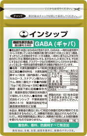 GABA(ギャバ) 機能性表示食品 250mg×30粒 精神的ストレス・疲労感に! 約30日分サプリメント GABA(ギャバ) インシップ