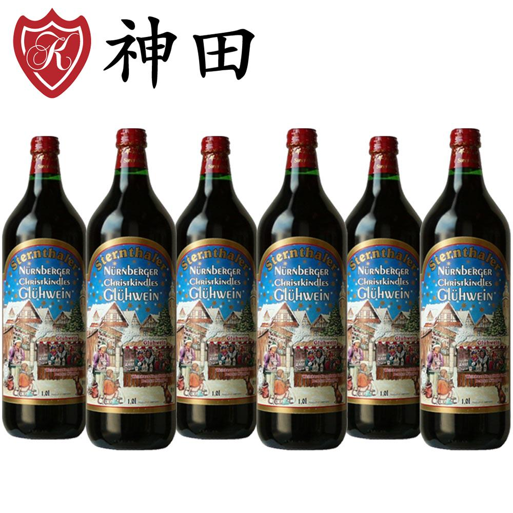 シュテルンターラー グリューワイン 6本 ホットワイン 送料無料 赤ワインセット おまけ付き ドイツ 甘口 スパイス Glühwein