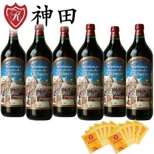 シュテルンターラー グリューワイン 6本 ポンパドール グリュー ティーバッグ 12袋付き ホットワイン 送料無料 温活 赤ワインセット Glühwein 敬老の日